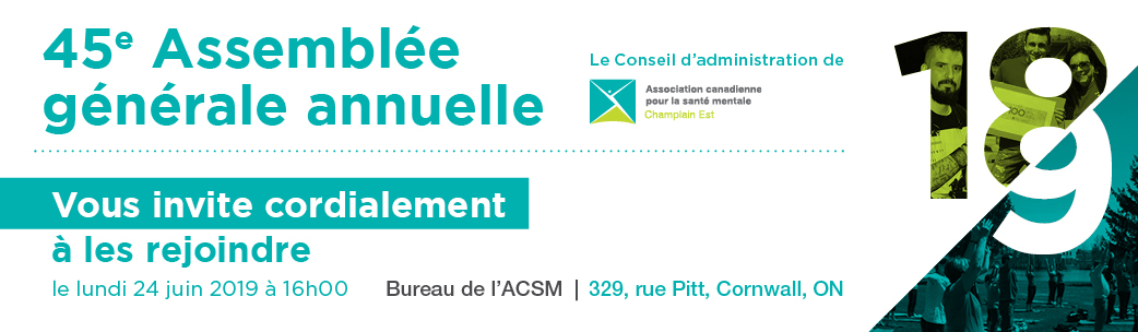 Champlain East AGM Invitation-web-banner-500x146